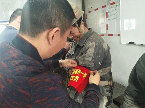 """掘进公司红柳林项目部群安员让红袖章""""更红"""""""