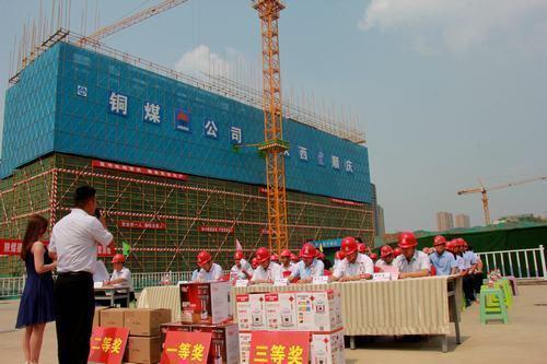 """河南11选5走势图下载建设铜煤公司举办""""安全知识现身说法话安全""""活动"""