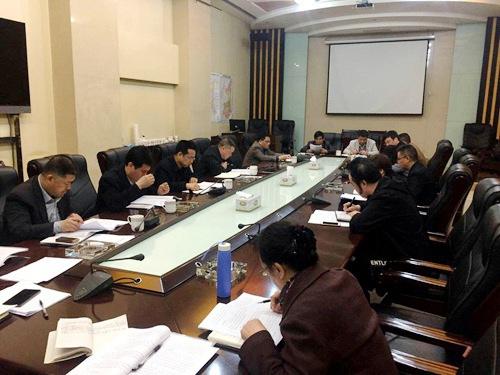 陕煤建设专题论证会通过房地产业务整合方案.jpg