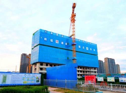 蓝山水岸13#楼封顶.jpg