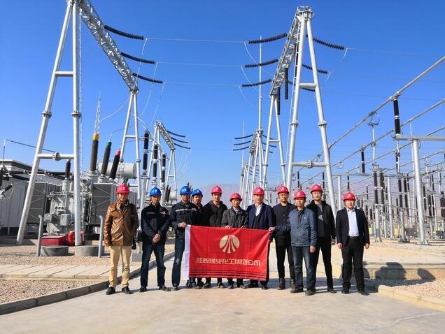 河南11选5走势图下载建设集团中亚公司塔吉克斯坦丹哥拉经济特区 220KV输变电项目试运行圆满成功