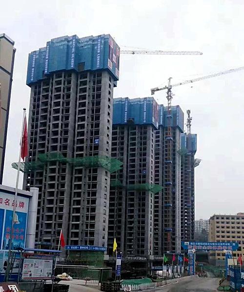 陕煤建设大秦置业公司:龙湾水境项目二期11#、12#楼顺利封顶