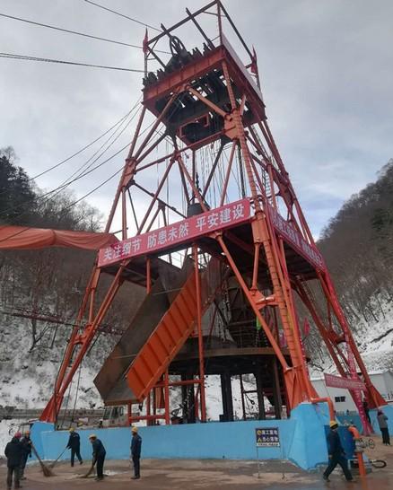 陕煤建设矿建三公司平天高速关山隧道通风竖井工程正式开工