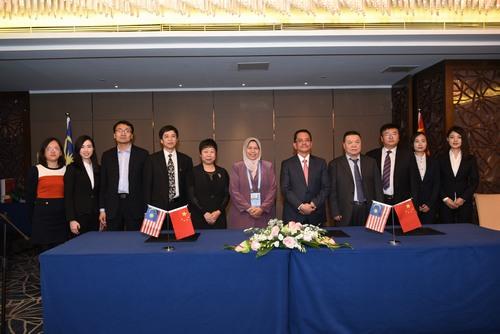 河南11选5走势图下载建设与马来西亚SPNB公司、中国虹桥国际投资公司签署合作备忘录
