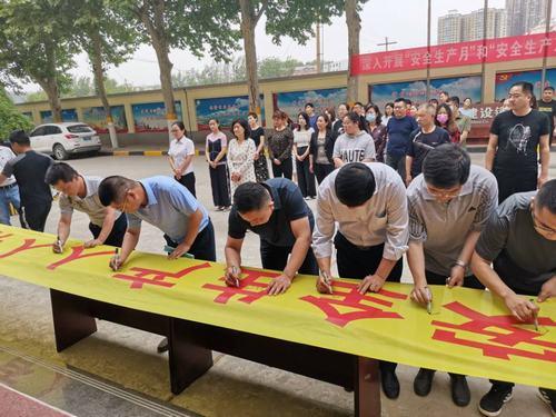 铜煤公司安全生产月启动仪式签名.jpg