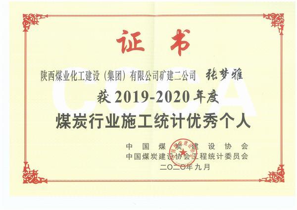 20200922093548-0001.jpg